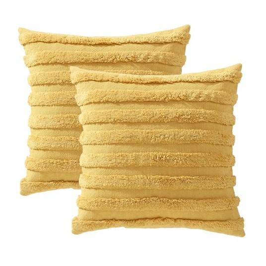 set of two yellow throw pillows