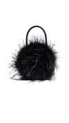 black feathered handbag